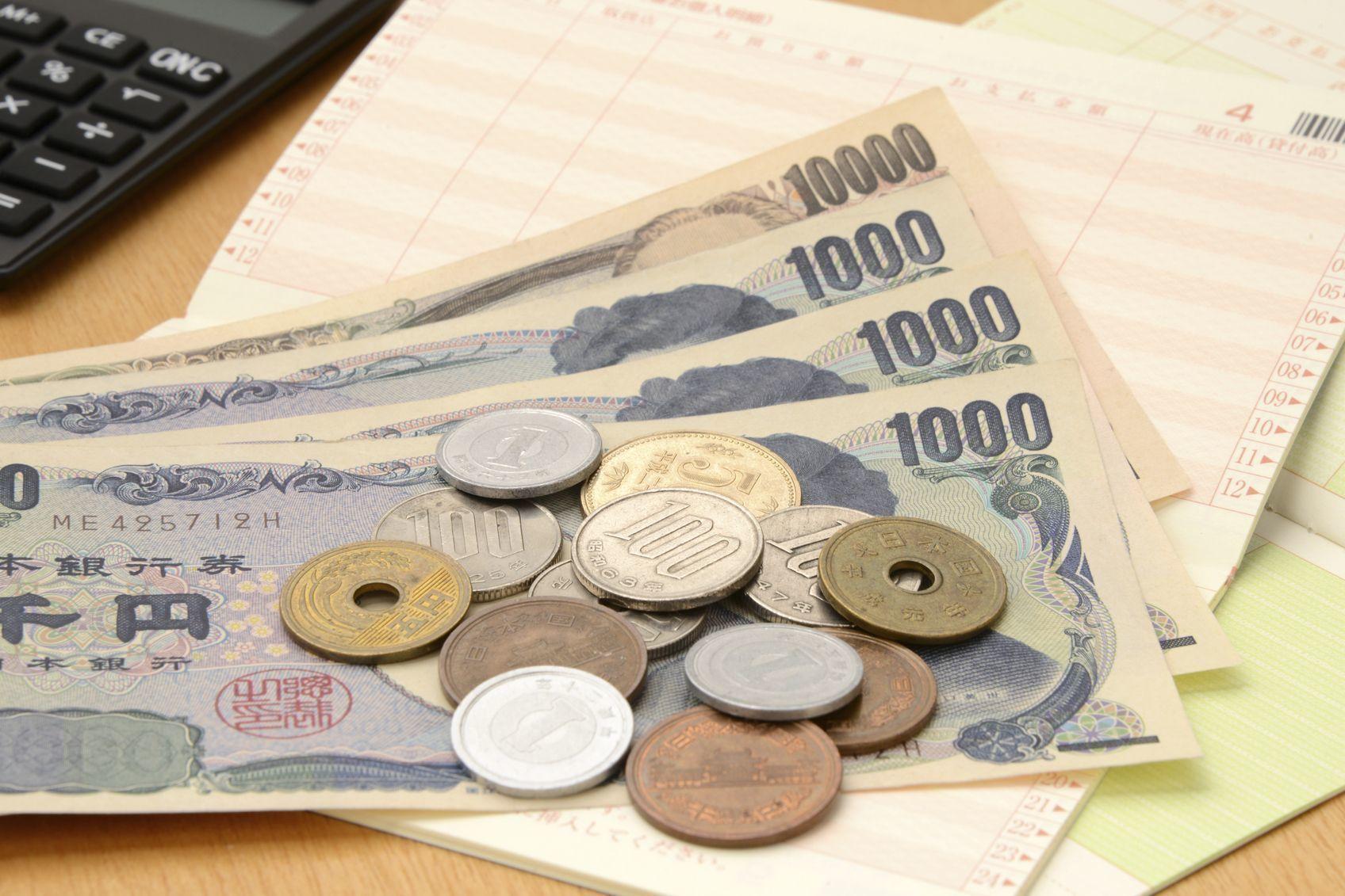 フィンジア フィンジアは全額返金保証付き